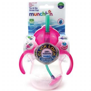 Munchkin no spill čaša Click Lock, 207ml