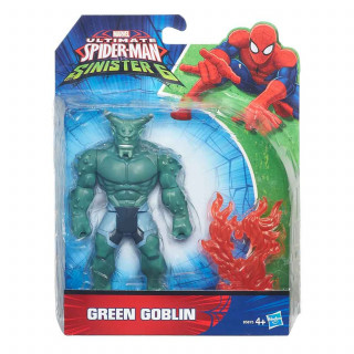 Spiderman figura 15cm