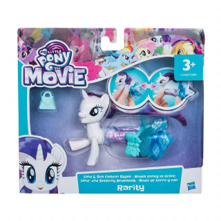 My little pony movie sirena