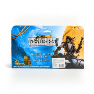 Qunsheng Toys, igračka piratski set caribian