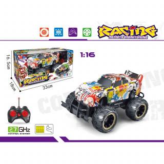 Qunsheng Toys, igračka RC auto Dakar
