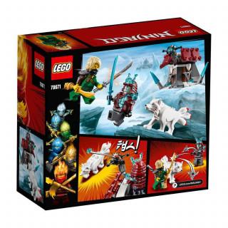 Lego Ninjago Lloyds Jurney