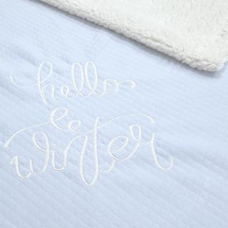 Baby Textil prekrivač Pepito,pliš