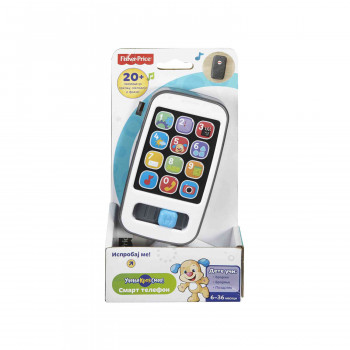 Fisher Price - pametni telefon