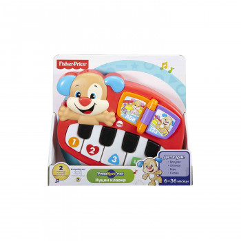 Fisher Price - klavir sveznalica 2016