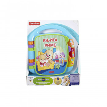 Fisher Price - knjiga sveznalica 2016