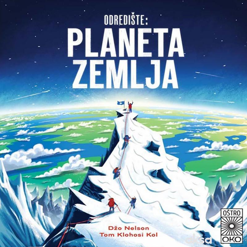 Odredište: planeta Zemlja