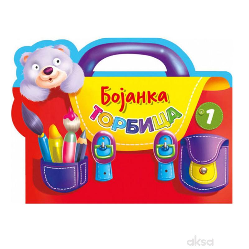 Vulkan Bojanka - Torbica 1