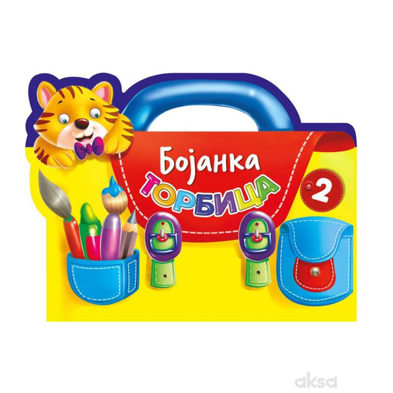 Vulkan Bojanka - Torbica 2