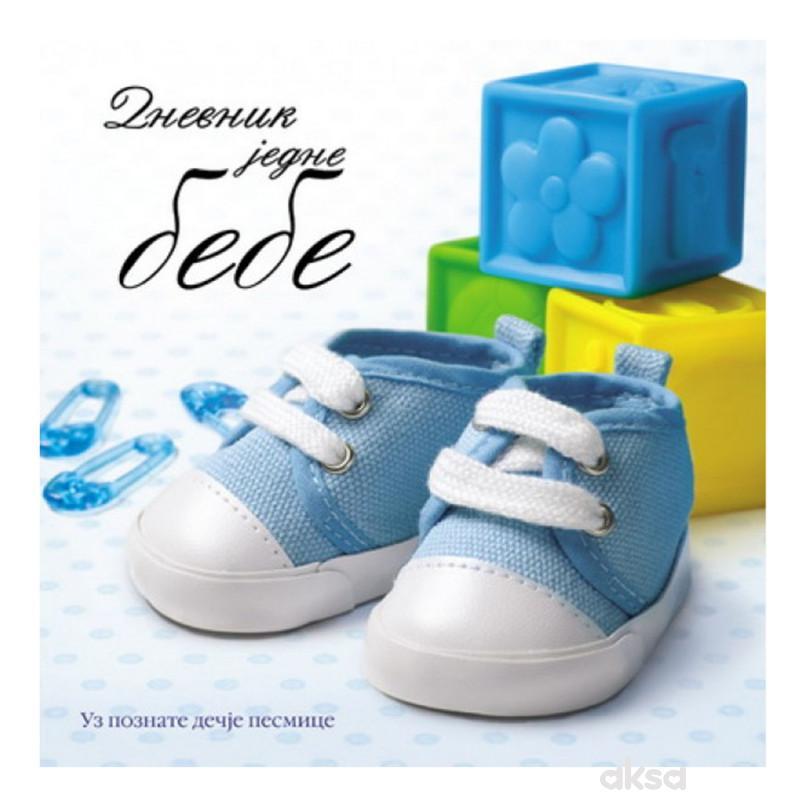 Mono i Manjana Dnevnik jedne bebe - Hinkler plavi
