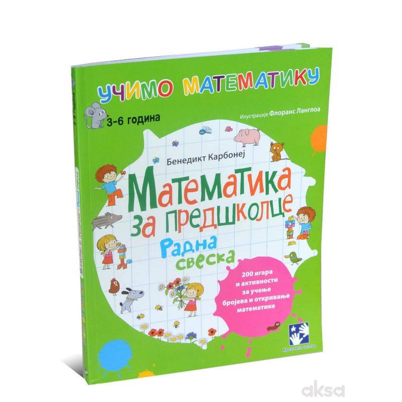 Kreativni centar Matematika za predškolce