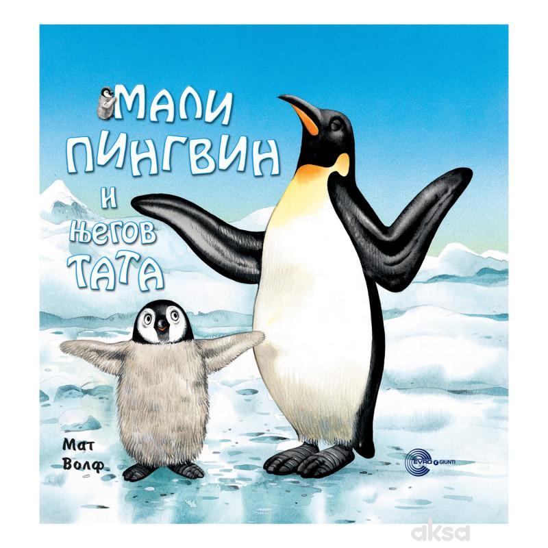 Evro Giunti Mali pingvin i njegov tata