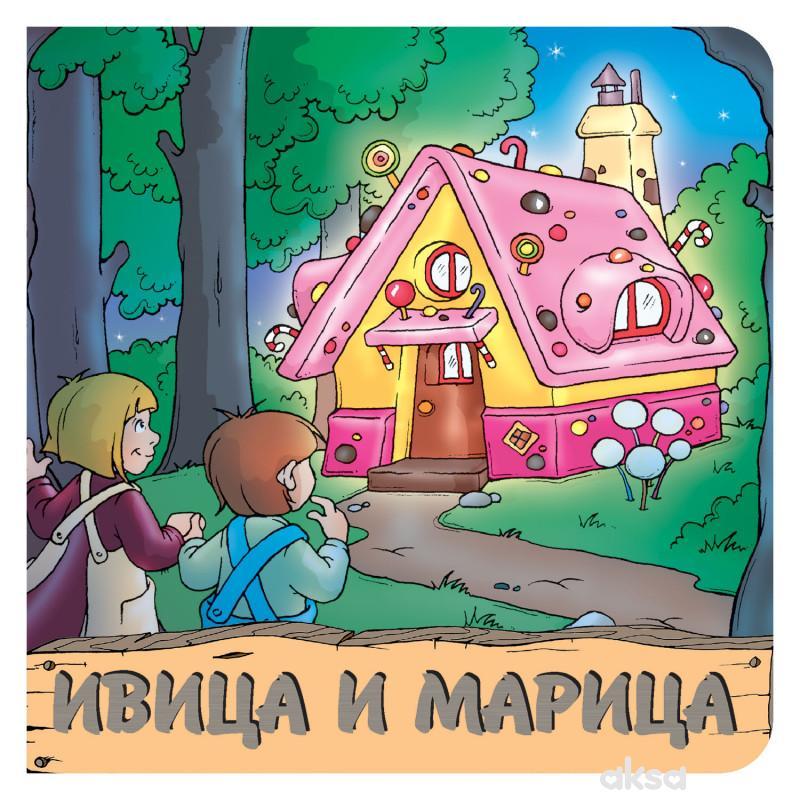 Pikom tvrde slikovnice bajke - Ivica i Marica