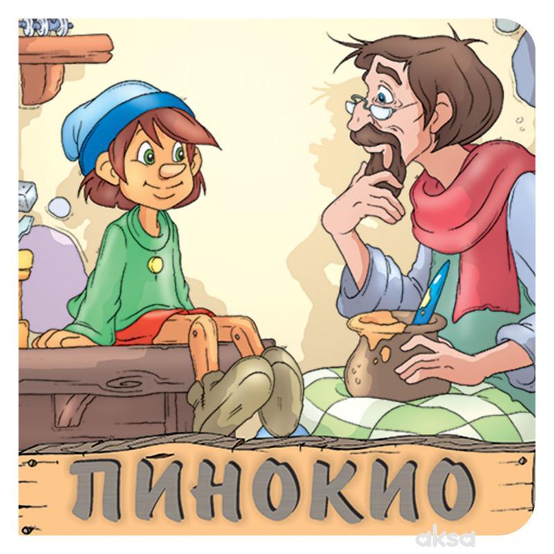 Pikom tvrde slikovnice bajke - Pinokio