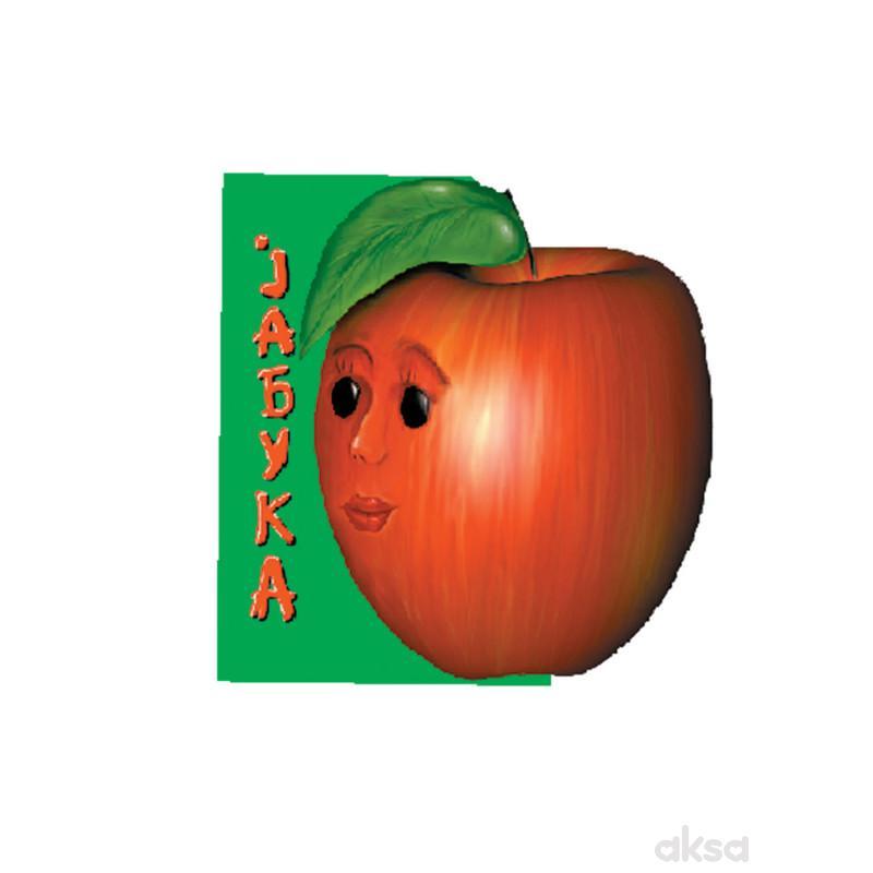 Pikom slikovnice voće - Jabuka