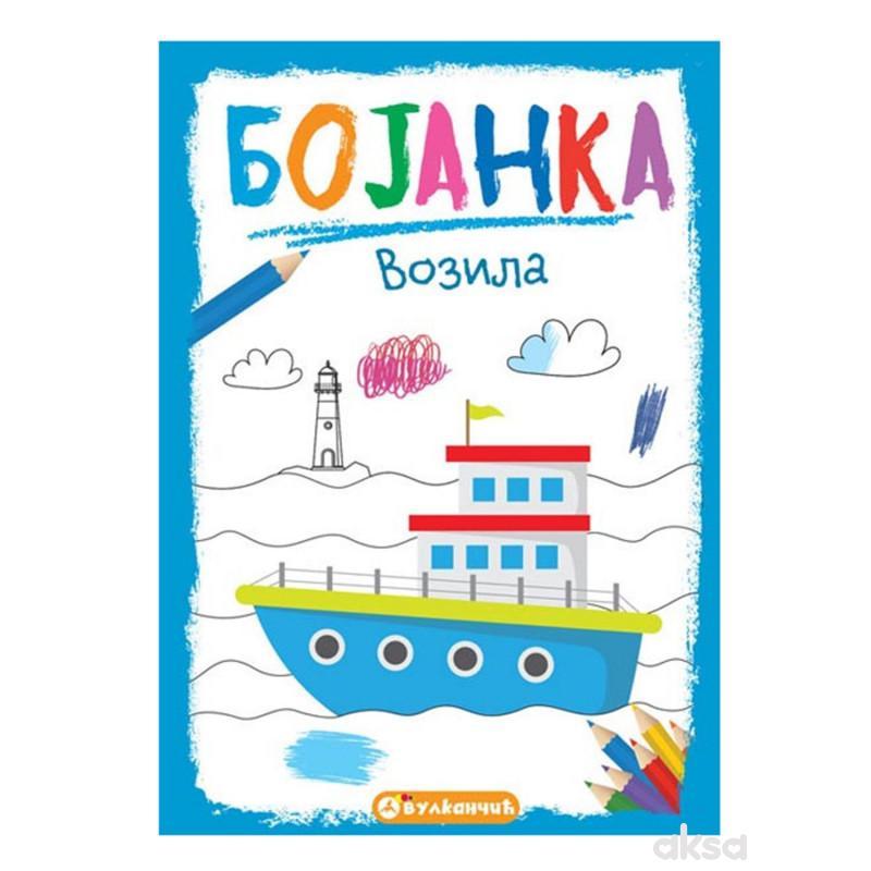 Vulkan, Bojanka: Vozila