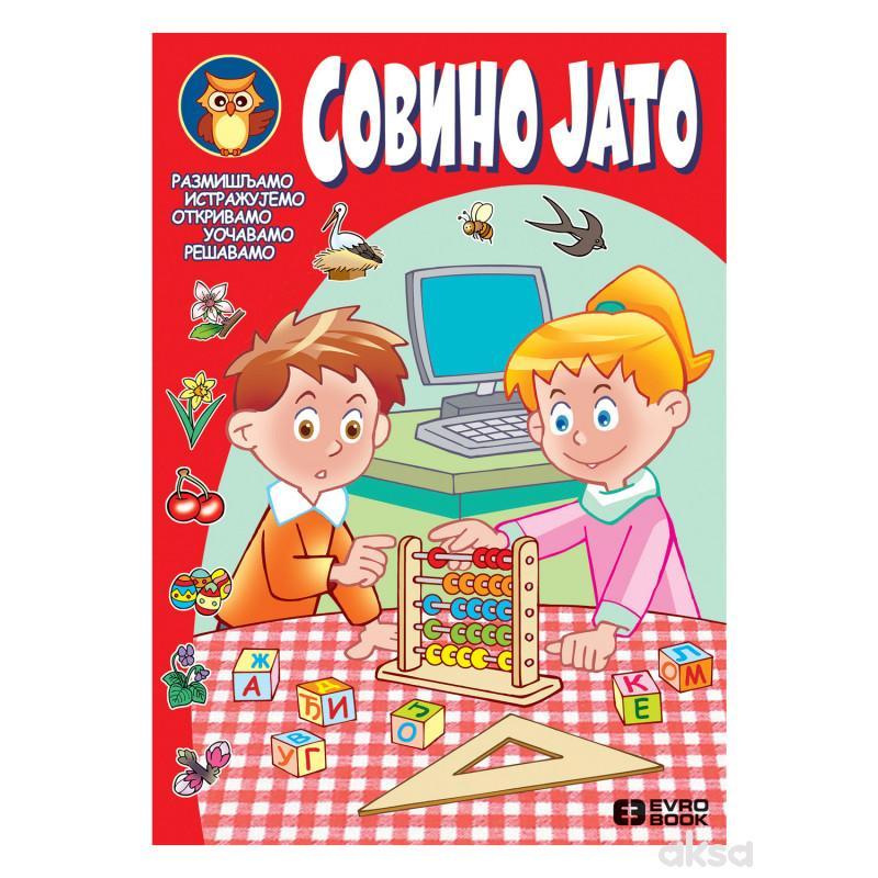 Evro book Sovino Jato
