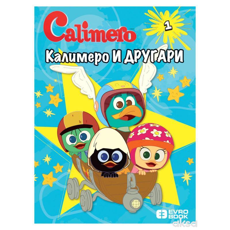 Evrobook, Kalimero i drugari