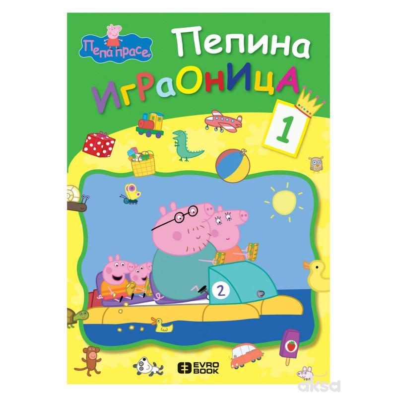 Evro book,Pepina igraonica