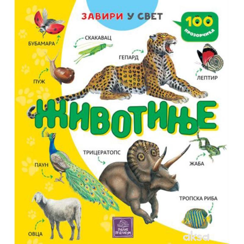 Publik Praktikum, 100 Prozorčića - Životinje