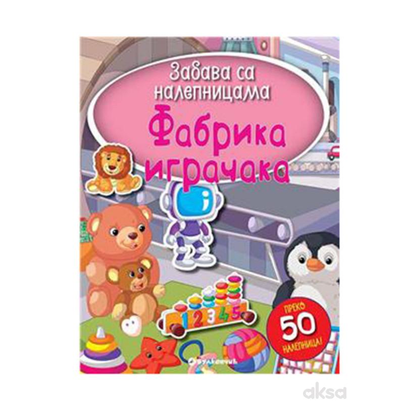 Vulkan, Zabava sa nalepnicama - Fabrika igračaka