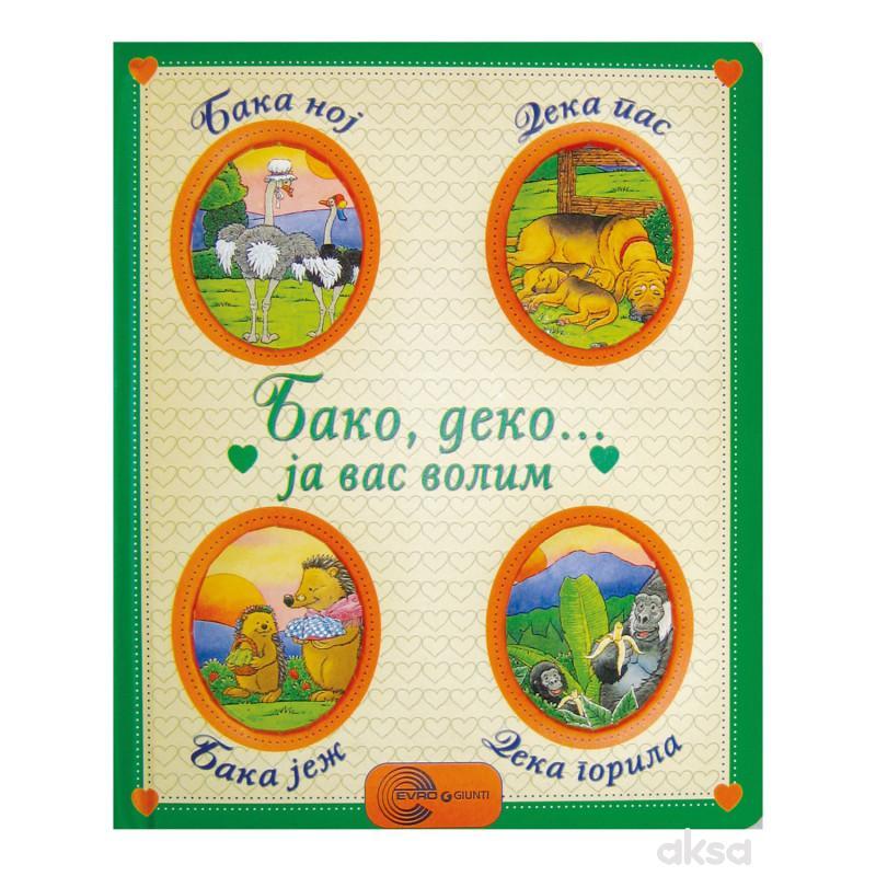 Evro Giunti edicija Toliko ljubavi i nežnosti 1-4