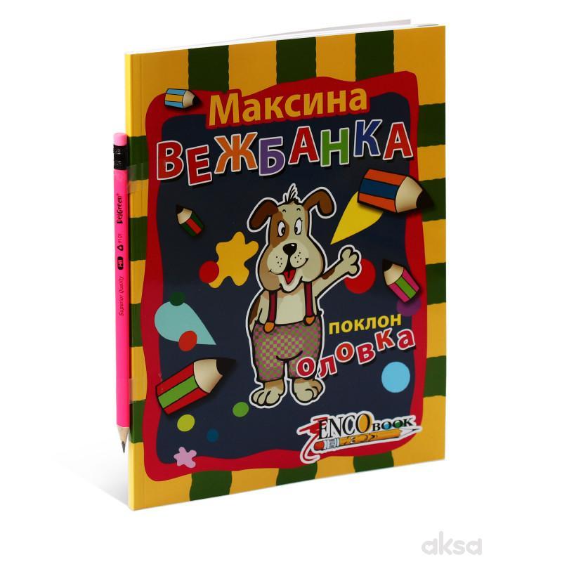 Enco book Maksina vežbanka