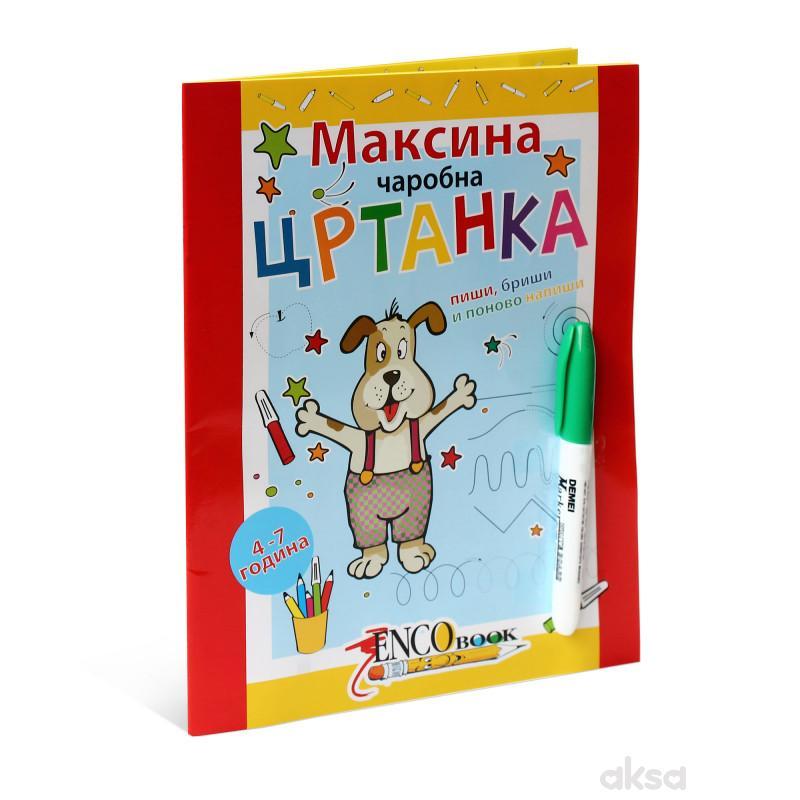 Enco book Maksina čarobna crtanka