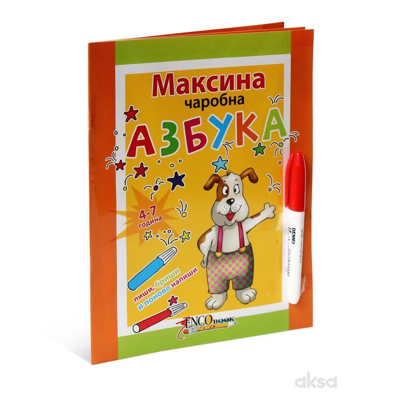 Enco book Maksina čarobna azbuka