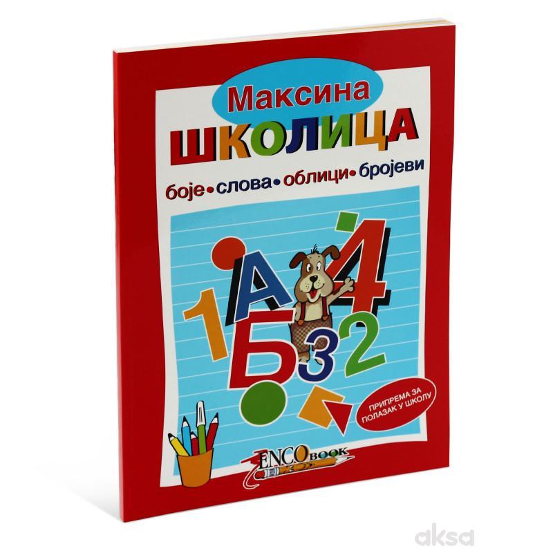 Enco book Maksina školica