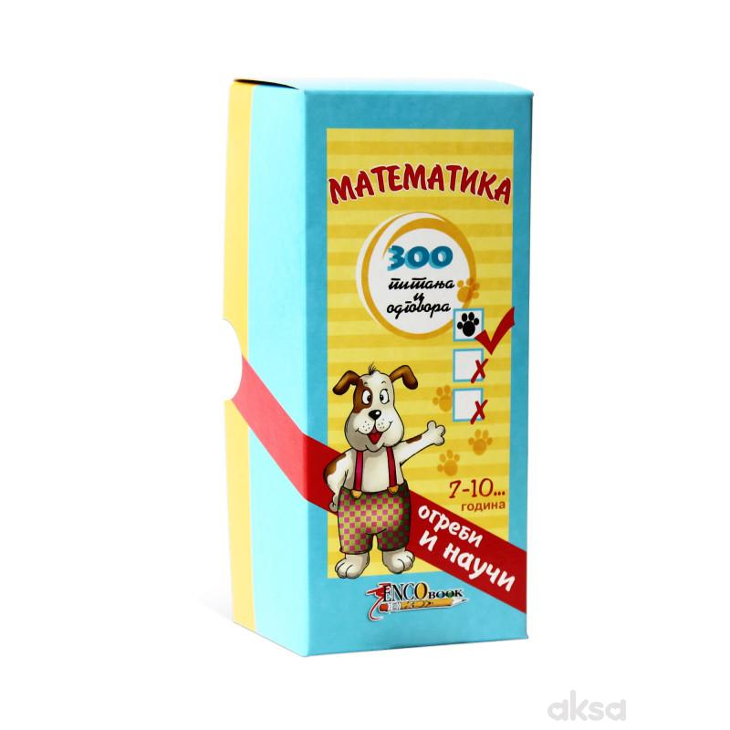 Enco book, Matematika 1i2 82549-56-5