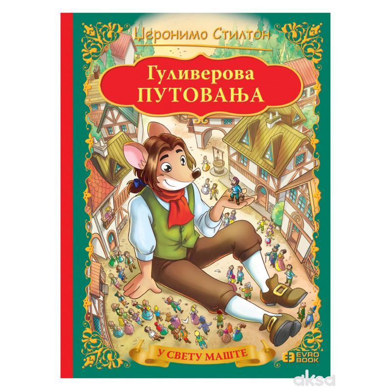 Evro Book,U Svetu Mašte-Guliverova Putovanja