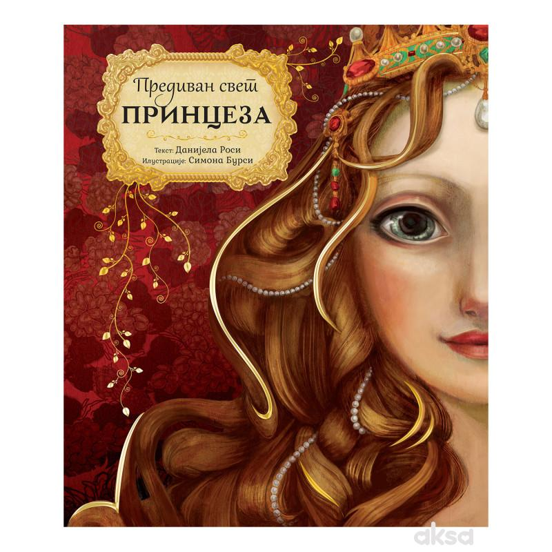 Predivan svet princeza - Danijela Rosi