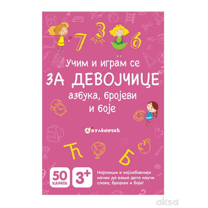 Vulkan Karte - Za devojčice: azbuka, brojevi, boje