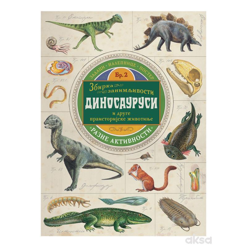 Laguna,Zbirka zanimljivosti-Dinosaurusi i druge