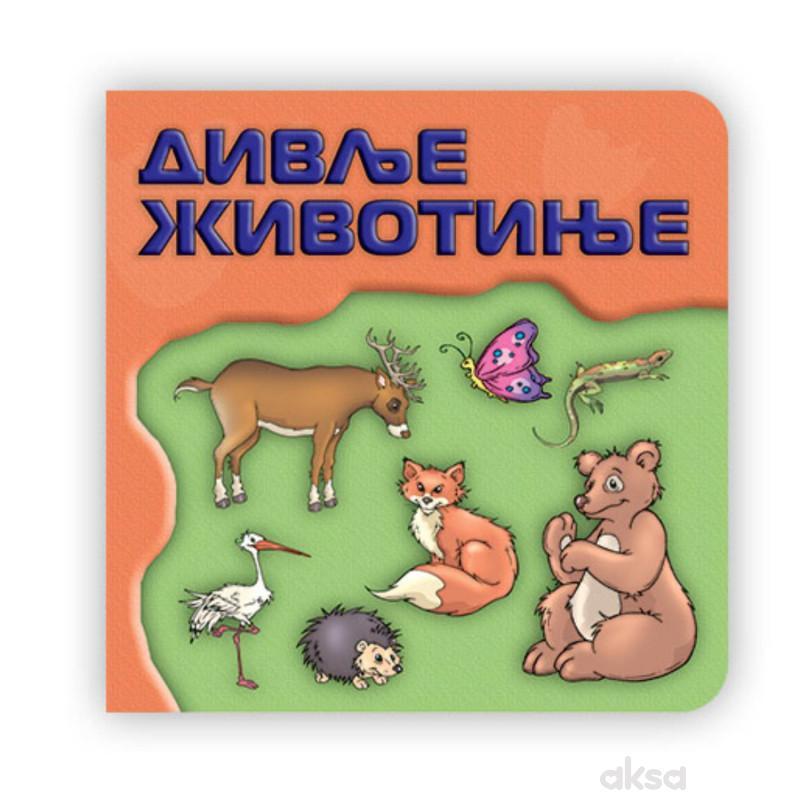 Svet oko tebe - Divlje životinje tv. Slik. 16x16