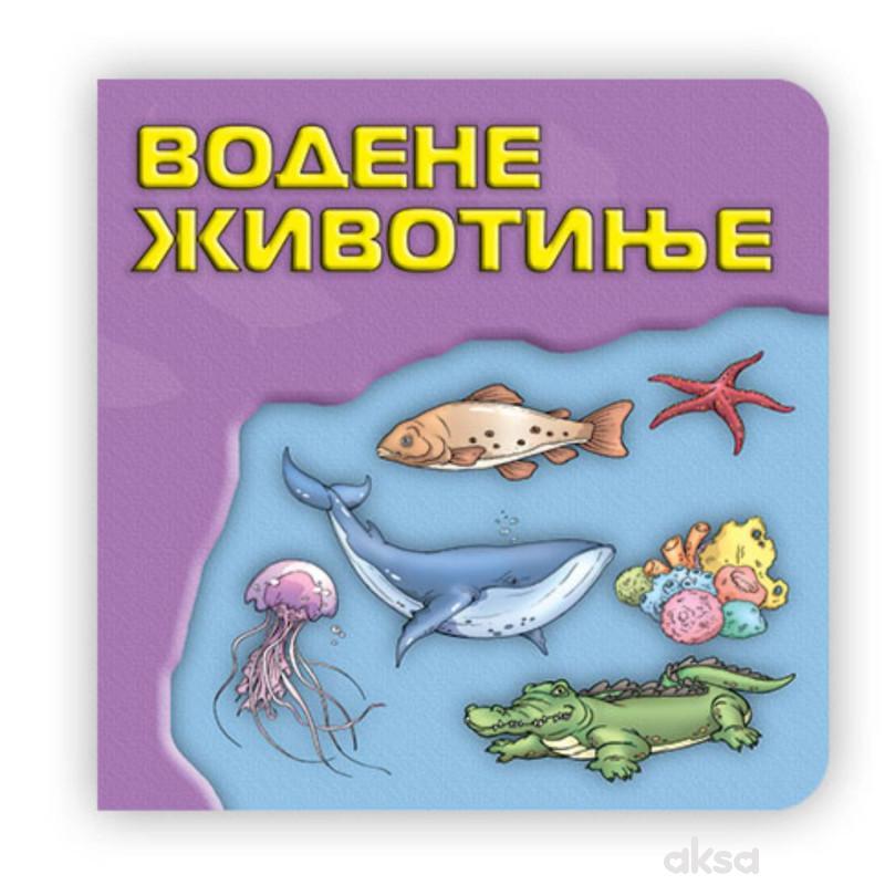 Svet oko tebe - Vodene životinje tv.slik. 16x16