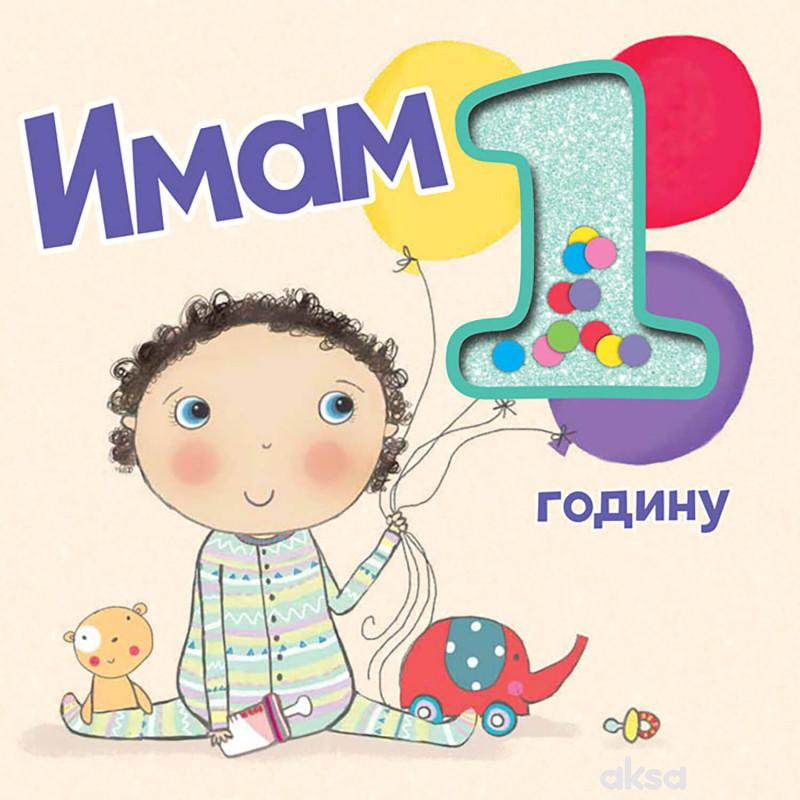 Imam 1 godinu!