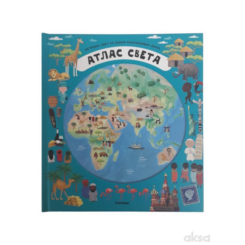 Pčelica Atlas sveta