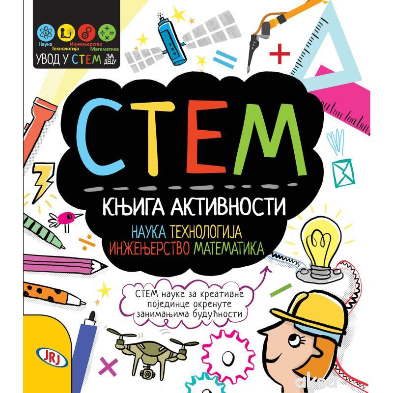 JRJ STEM knjiga aktivnosti