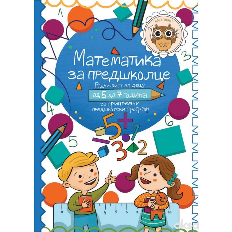 JRJ Matematika za predškolce