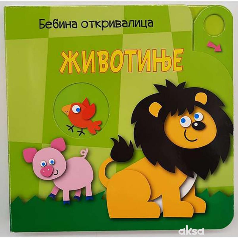 Bebina otkrivalica: životinje
