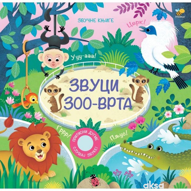 Zvuci zoo vrta
