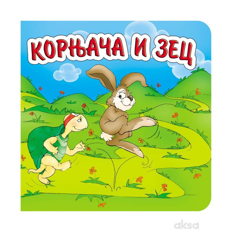 Kornjača i zec, tvrde slikovnice 16x16