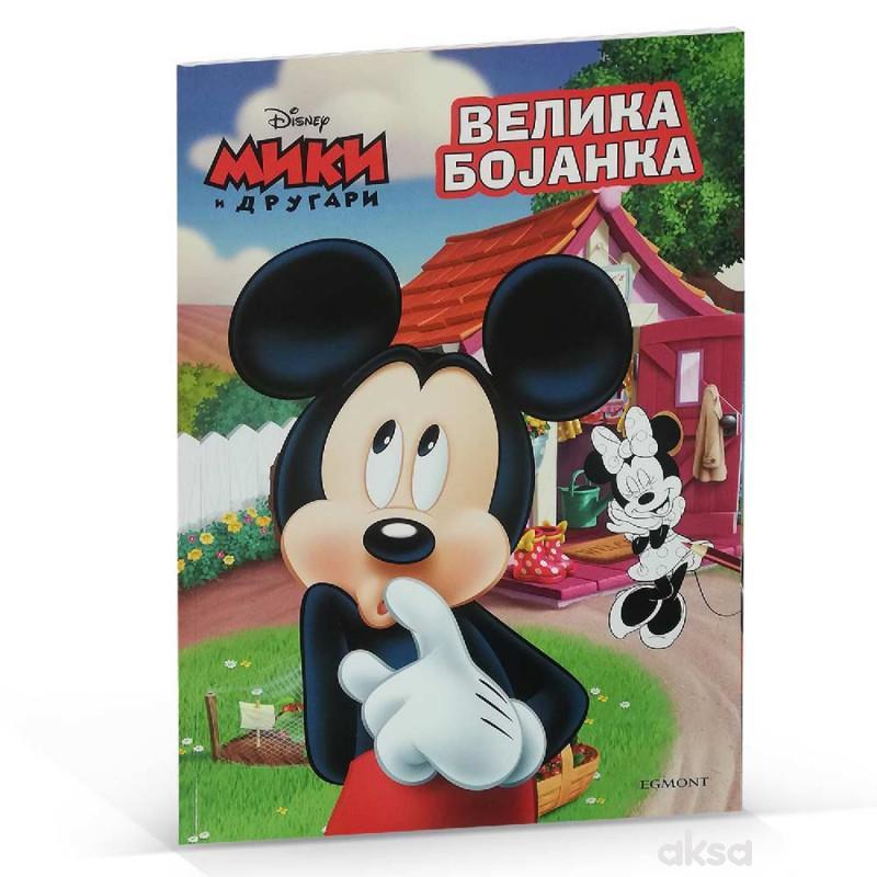 Disney Miki maus velika bojanka