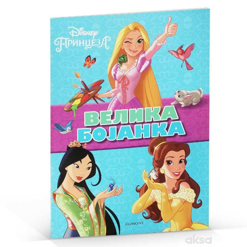 Disney Princeza velika bojanka